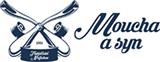 Truhlářství Moucha a syn  –  zakázková výroba